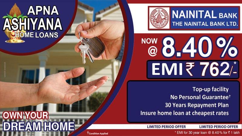 Nainital Bank - Home Page
